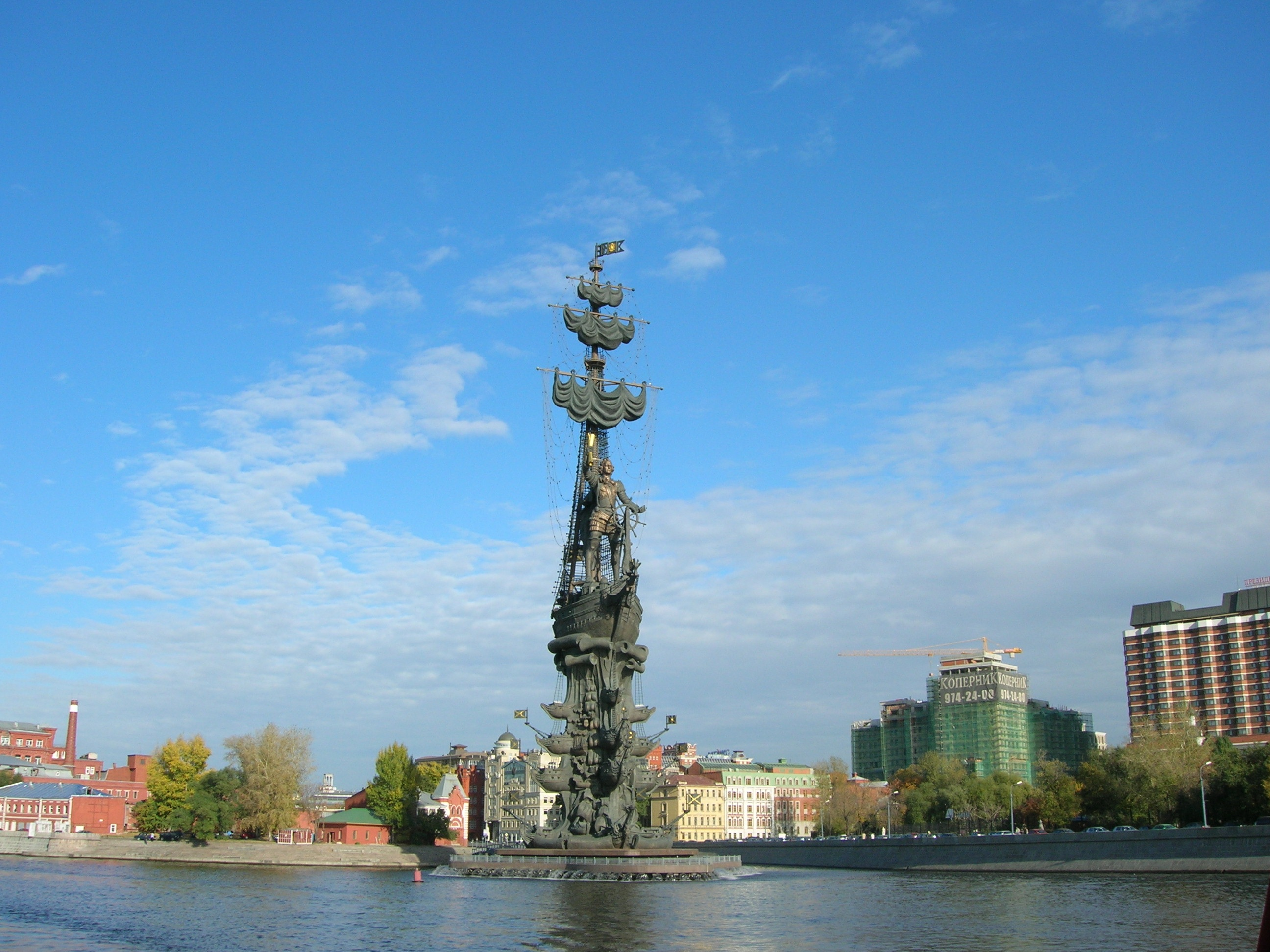 Estatua de Pedro el Grande.